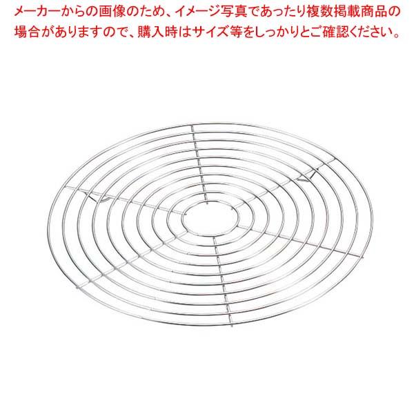 【まとめ買い10個セット品】 EBM 18-8 ケーキクーラー 丸型 メイチョー