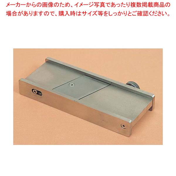 LT 18-8 トリュフスライサー N7006(木箱入)【 製菓・ベーカリー用品 】 【 バレンタイン 手作り 】