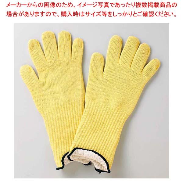 【まとめ買い10個セット品】 マーキュリー(ショート)耐熱手袋 43-113(1双) メイチョー