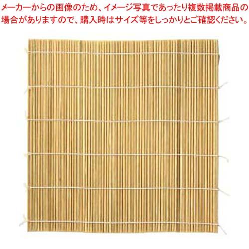 【まとめ買い10個セット品】 竹製 巻すだれ 細口 30cm(05932) 【メイチョー】【 すし・蒸し器・セイロ類 】