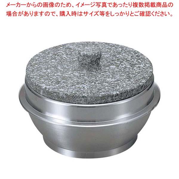 【まとめ買い10個セット品】 長水 遠赤 石焼釜(石蓋付)アルミ枠付 16cm メイチョー