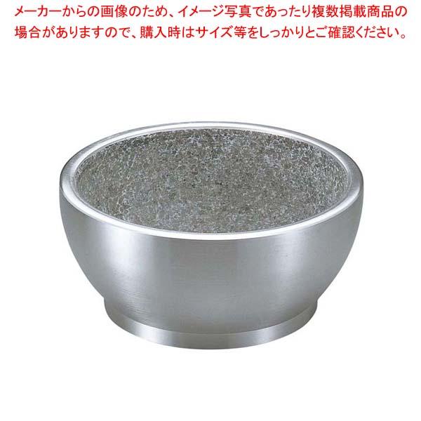 【まとめ買い10個セット品】 長水 遠赤 石焼ビビンバ アルミ枠付 メイチョー