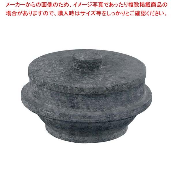 【まとめ買い10個セット品】 長水 遠赤 石焼釜(石蓋付)補強リング無 18cm メイチョー