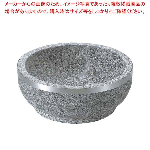 【まとめ買い10個セット品】 長水 遠赤 石焼ビビンバ 補強上リング付 15cm メイチョー