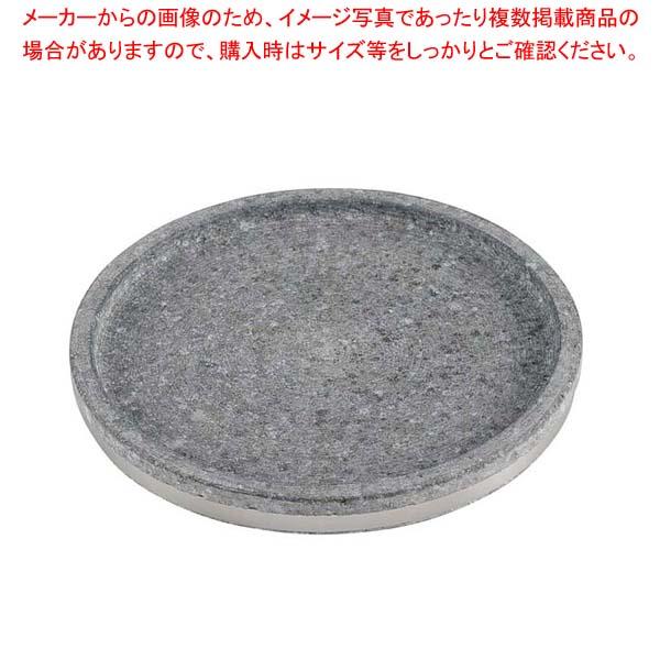 【まとめ買い10個セット品】 長水 遠赤 石焼ステーキ&ピザプレート 補強リング付 24cm メイチョー