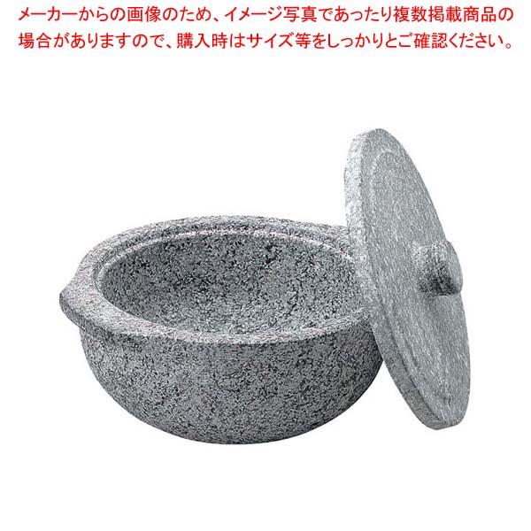 長水 遠赤 石鍋(石蓋付)土鍋風 20cm【 卓上鍋・焼物用品 】 【メイチョー】