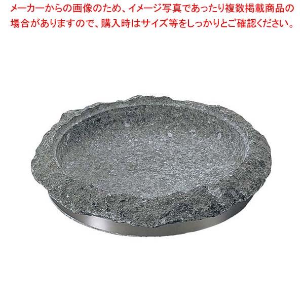 長水 遠赤 石焼自然岩石鍋【 卓上鍋・焼物用品 】 【メイチョー】
