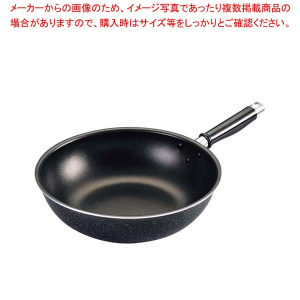 【まとめ買い10個セット品】ブラックストーン いため鍋 24cm【 鍋全般 】 【メイチョー】