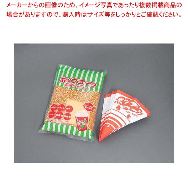 【まとめ買い10個セット品】 ポップコーン材料Bセット sale 【20P05Dec15】 メイチョー
