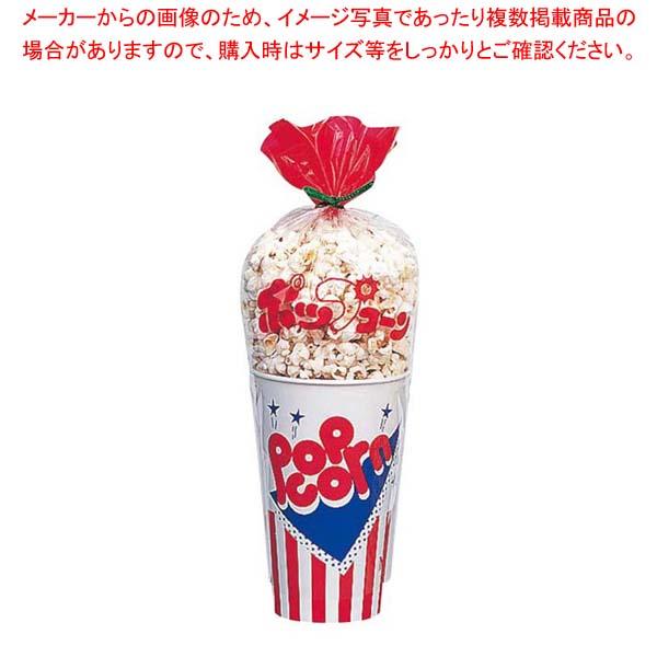 【まとめ買い10個セット品】 ポップコーンカップ(500個入)SCM-545 メイチョー