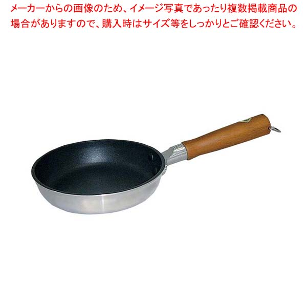 【まとめ買い10個セット品】 匠技 目玉焼き 17cm メイチョー