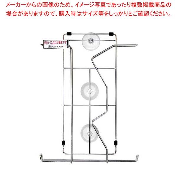 【まとめ買い10個セット品】 エンボス手袋化粧箱 専用ハンガー C型 メイチョー