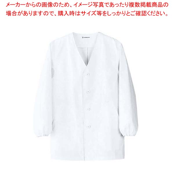 【まとめ買い10個セット品】 コート(調理服)AA311-8 LL メイチョー