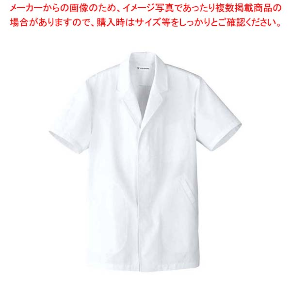 【まとめ買い10個セット品】 コート(調理服)AA312-8 M メイチョー