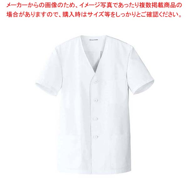 【まとめ買い10個セット品】男性用 コート(調理服)AA322-8 LL【 ユニフォーム 】 【メイチョー】