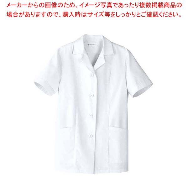 【まとめ買い10個セット品】 女性用コート(調理服)AA337-8 17号 メイチョー
