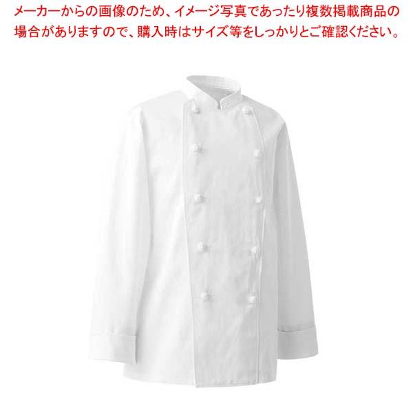 【まとめ買い10個セット品】コート(調理服)AA410-1(男女兼用)S【 ユニフォーム 】 【メイチョー】