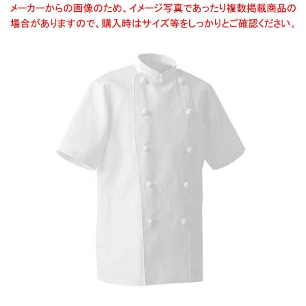 【まとめ買い10個セット品】コート(調理服)AA412-1(男女兼用)3L【 ユニフォーム 】 【メイチョー】