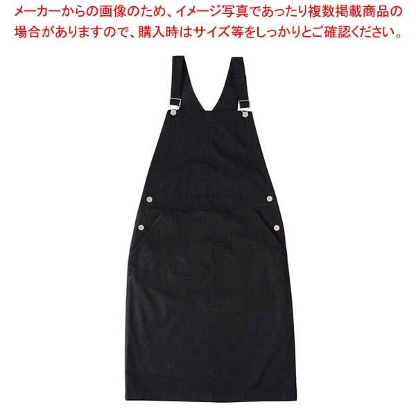 【まとめ買い10個セット品】 エプロン RT6871-9 ブラック メイチョー