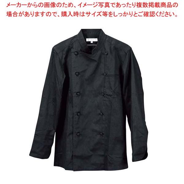 【まとめ買い10個セット品】 コックコート(男女兼用)BA1041-9 M ブラック メイチョー