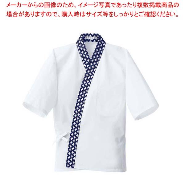 【まとめ買い10個セット品】 ハッピーコート(調理服)BC1340-8 L メイチョー