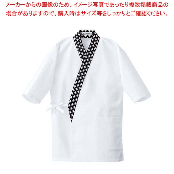 【まとめ買い10個セット品】 女性用 ハッピーコート(調理服)BC1341-8 LL メイチョー