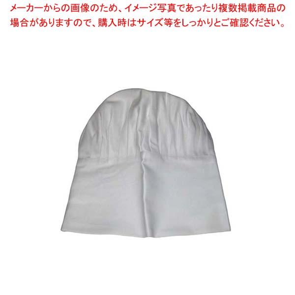 【まとめ買い10個セット品】 山高帽(コック帽)JW4610-0 L メイチョー
