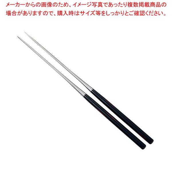 【まとめ買い10個セット品】 塗り柄盛箸 18cm 曙 メイチョー