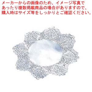 【まとめ買い10個セット品】 ドイリー レースペーパー 丸型 銀(500枚入)8号【 厨房消耗品 】 【 バレンタイン 手作り 】