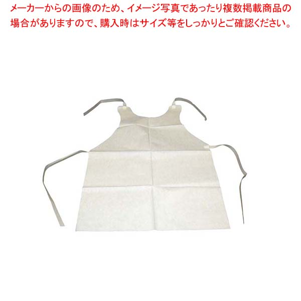 【まとめ買い10個セット品】 紙エプロン 大(100枚入) 【メイチョー】【 卓上小物 】