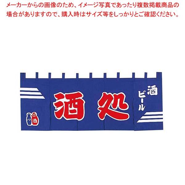 【まとめ買い10個セット品】 EBM 酒処 のれん YC-6 メイチョー