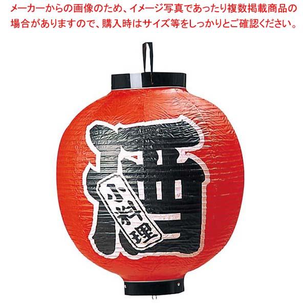【まとめ買い10個セット品】 ビニール提灯 330 酒 15号丸 メイチョー