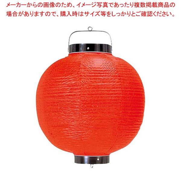 【まとめ買い10個セット品】 丸 ビニール提灯 無地 15号 赤 φ410×H580 メイチョー