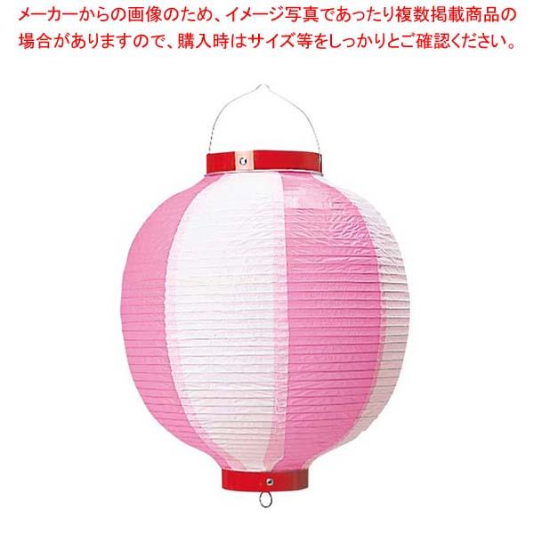 【まとめ買い10個セット品】丸 ビニール提灯 9号 ピンク/白【 店舗備品・インテリア 】 【メイチョー】
