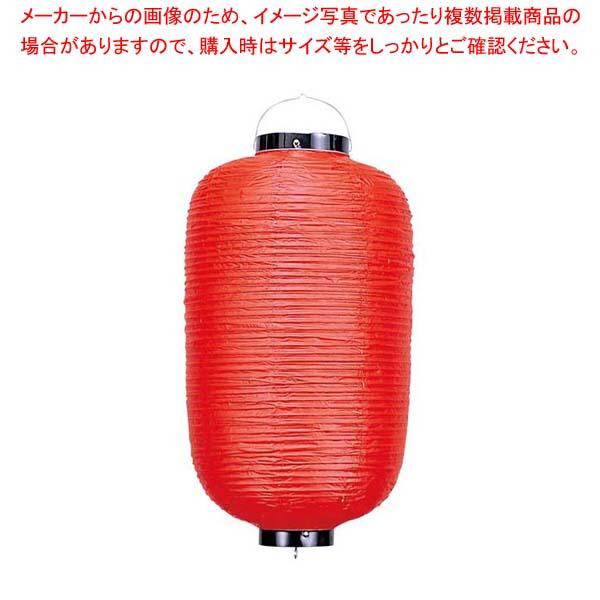 【まとめ買い10個セット品】 長 ビニール提灯 無地 9号 赤 φ240×H600 メイチョー