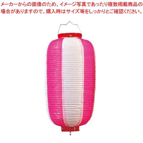 【まとめ買い10個セット品】 長 ビニール提灯 9号 ピンク/白 メイチョー