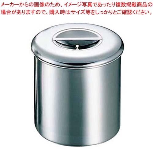 【まとめ買い10個セット品】K 19-0 内蓋式 キッチンポット 8cm【 ガス専用鍋 】 【メイチョー】