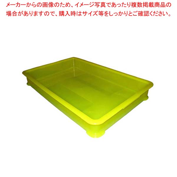 【まとめ買い10個セット品】 EBM PP半透明カラー番重 B型 大 イエロー(サンコー製) メイチョー