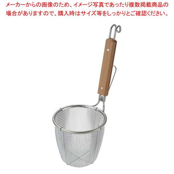 【まとめ買い10個セット品】 TS 18-8 木柄 ラーメン専用パワーてぼ 平底 8メッシュ メイチョー