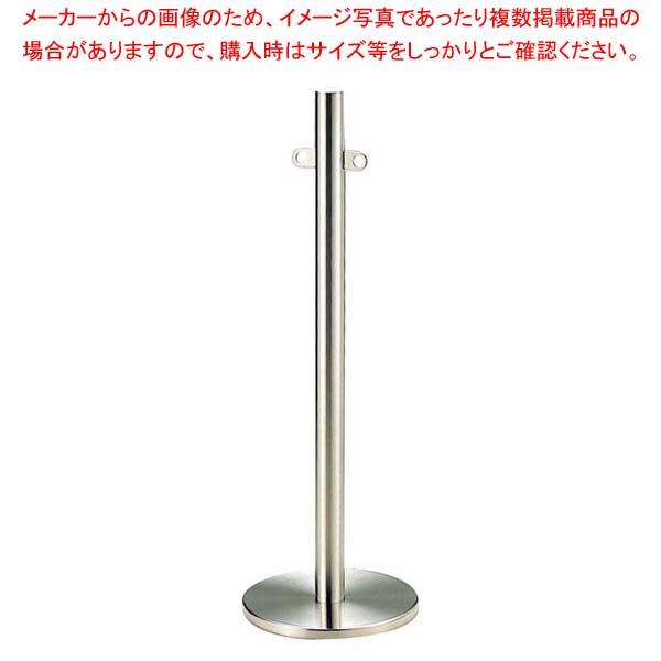【まとめ買い10個セット品】EBM 18-8 ロープパーティション MP-50【 店舗備品・インテリア 】 【メイチョー】