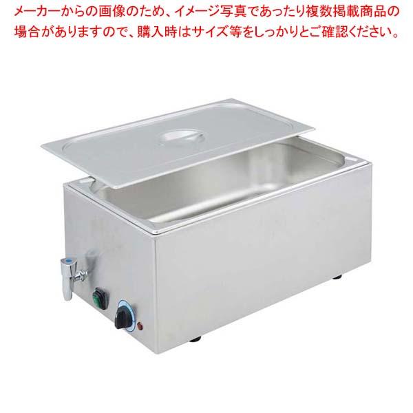 江部松商事 / EBM 電気式フードウォーマー(湯煎式)YFK-1(1/1)【 低温調理器・フードウォーマー 】 【メイチョー】