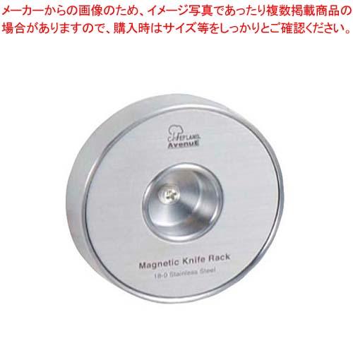 【まとめ買い10個セット品】 ラウンドマグネットナイフラック(0003-077) メイチョー