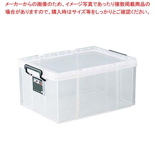 【まとめ買い10個セット品】ロックス 蓋付収納ケース 530L【 棚・作業台 】 【メイチョー】