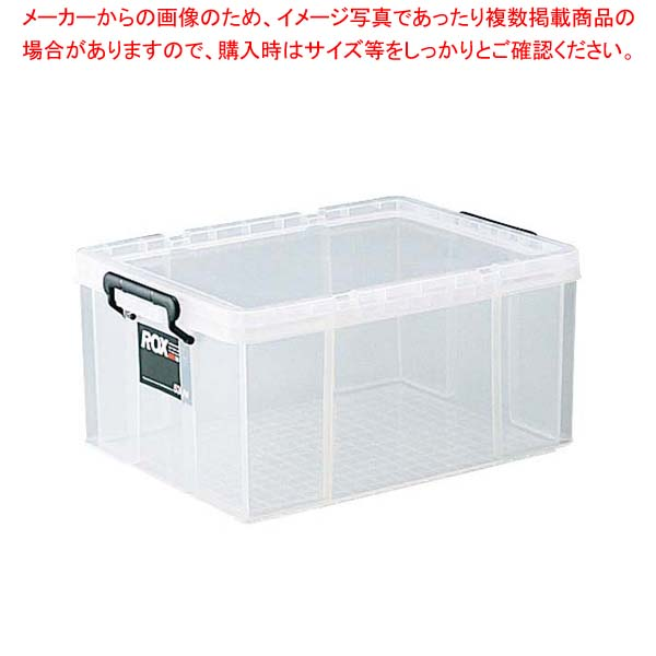 【まとめ買い10個セット品】ロックス 蓋付収納ケース 660-2L【 棚・作業台 】 【メイチョー】