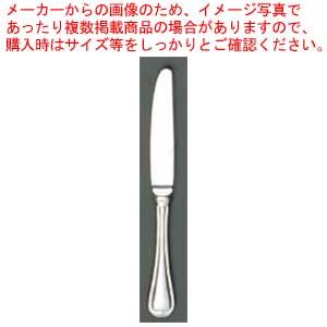 【まとめ買い10個セット品】 EBM 18-8 オルフェ(銀メッキ付)デザートナイフ(H・H)ノコ刃付 sale メイチョー