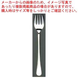 【まとめ買い10個セット品】 EBM 18-8 オルフェ(銀メッキ付)チューフィングサービスF sale 【20P05Dec15】 メイチョー