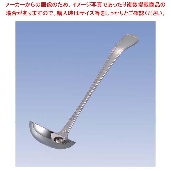 【まとめ買い10個セット品】 EBM 18-8 オルフェ(銀メッキ付)スープレードル 小 メイチョー