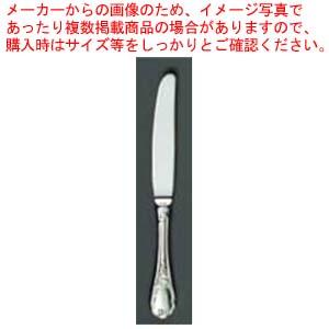 【まとめ買い10個セット品】 EBM 18-8 ブローニュ(銀メッキ付)テーブルナイフ H.Hノコ刃付 メイチョー
