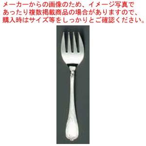 【まとめ買い10個セット品】 EBM 18-8 ブローニュ(銀メッキ付)サービスフォーク sale 【20P05Dec15】 メイチョー