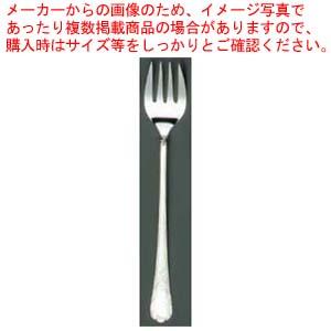 【まとめ買い10個セット品】 EBM 18-8 ブローニュ(銀メッキ付)チューフィングサービスF sale 【20P05Dec15】 メイチョー